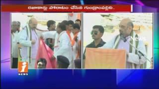 BJP Chief Amit Shah Speech After Meets Razakars Victim Families In Nalgonda   3rd Day Tour   iNews