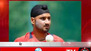 Cricketer Harbhajan Singh met this controversial man in Mumbai
