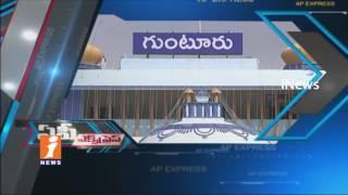 Andhra Pradesh Today Updates | AP Express (12-05-2017) | iNews