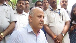 MCD चुनाव में भाजपा की जीत पर बाैखलाए उपमुख्यमंत्री मनीष सिसोदिया