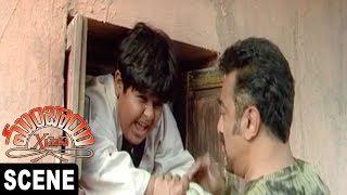 Ramesh Aravind Knows Pasupathy Plan || Comedy Scene || Mumbai Express Movie Scenes