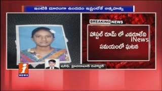 Miyapur Sri chaitanya College  Inter 1st Year Student Swastika Suicide | iNews
