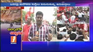 TJAC Chairman Kodandaram Face To Face | Dharna Chowk Shifting Issue | Hyderabad | iNews
