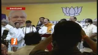 Venkaiah Naidu Addresses Media In BJP Victory Meeting At Vijayawada | i News