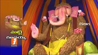 Ravi Teja Youths Society Makes Clay Ganesha With Coconut For Ganesh Festival In Pochampally  iNews