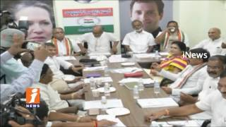 Digvijaya singh Meets AP Congress Leaders In  Andhra Ratna Bhavan Vijayawada  | iNews