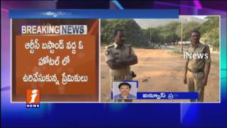 Lovers Commits Suicide In Tirupati Due To Parents Rejecting Love Marriage   iNews