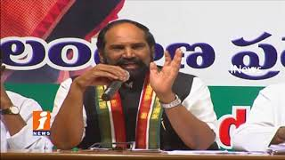 TPCC Chief Uttam Kumar Reddy Criticize TRS Govt Over Farmers Problems In Telangana | iNews