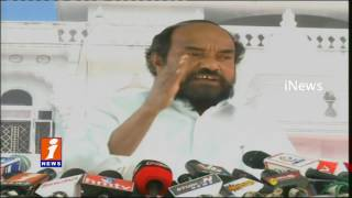 TDP MLA R Krishnaiah Demands to Hike VRO and VRA Salaries | iNews