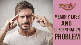HACKS For MEMORY LOSS And CONCENTRATION Problem | Dr. Vibha Sharma