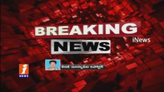 Problems on Currency Exchange Still Not Solved | Man Breaks ATM in Suryapet | iNews