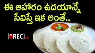 Breakfast Foods That Cause More Bad than Good | Early Morning Poisonous Foods | Rectv India