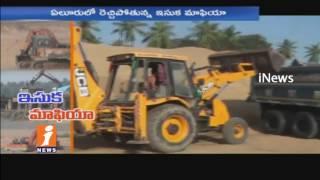 Illegal Sand Mafia In Eluru | West Godavari  | Special Focus | iNews