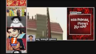 ANNA DMK Leaders May Elect Panneerselvam As Next Chief Minister | iNews