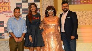 Aunty Boli Lagao Boli NEW Show Launch   Shilpa Shetty, Raj Kundra   Full Video