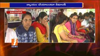 Fathima Institute of Medical Sciences Students Hunger Strike   Continue in Vijayawada | iNews