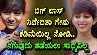 Very Funny imitation of Big Boss Niveditha Gowda | Niveditha Gowda | Funny Video | Top Kannada TV