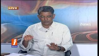 Heavy Rains in Telugu States | Cauvery Water Dispute | News Watch (14-09-2016) | iNews