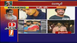 SIT Investigation Ends On Director Puri Jagannath In Drugs Case | Hyderabad | iNews
