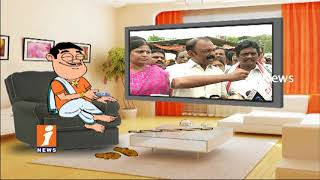 Dada Political Punches On PCC Chief Raghuveera Reddy His Visits Vegetable Markets|Pin Counter| iNews