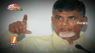 Why TDP Plans Fail In Jaggayyapeta Municipal Chairmen Election? | Loguttu | iNews