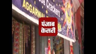 SC का आदेश, दिवाली पर दिल्ली-एनसीआर में नहीं बिकेंगे पटाखे