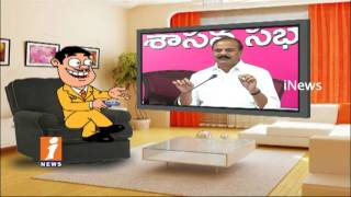 Dada Funny Conversation With TRS MLC Karne Prabhakar On His Comments On Uttam | Pin Counter | iNews