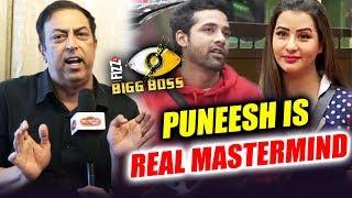 Vindu Dara Singh On Shilpa Shinde And Puneesh Sharma's Friendship | Bigg Boss 11