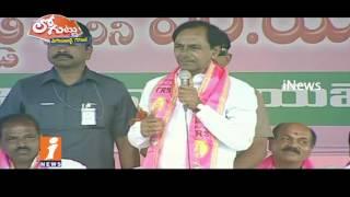 CM KCR Serious on Leaders Behaviour With Public and Govt Officials | Loguttu | iNews