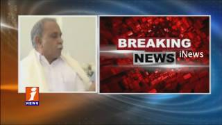 Cong Leader KVP Writes Letter To PM Modi Over Special Status | Delhi | iNews