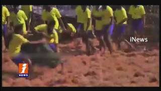 Jallikattu Held In Madurai | 37 Bull Tamers Injured | Tamil Nadu | iNews