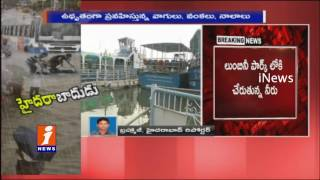 Hussain Sagar Flood Water Extended to Lumbini Park | Boating Stopped | iNews