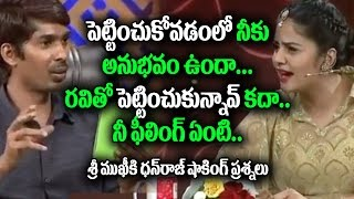 Dhanraj Vulgar Question Asked To Anchor Sreemukhi | Jabardasth | E TV Patas Show | Ravi Sreemukhi