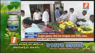 Former CM Nallari Kiran Kumar Reddy Mother Funeral held At Nagiripalli | i News
