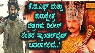 After release KGF and Kurukshetra Movie Sandalwood Industry going next level | Top Kannada TV