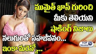 Shocking Facts About Mumaith Khan Persional Life | Mumaith Khan Interview | Celebrities Interview