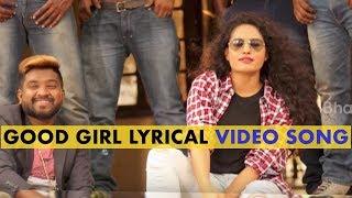 Good Girl Lyrical Video Song    Devi Sri Prasad Movie Songs    Dhanraj, Manoj Nandam, Pooja