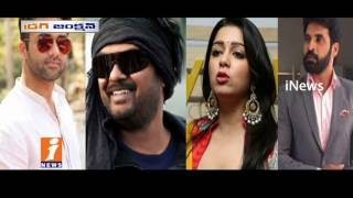 Tollywood Top Celebrities Involved In Narcotics Case In Hyderabad | Idinijam | iNews