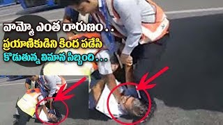 ndiGo staff manhandle passenger on tarmac | Viral Video | IndiGo Airlines Staff Manhandle
