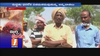 Mirchi Farmers Set Fire To Mirchi In Warangal |  Mirchi Prices Falling Down | iNews