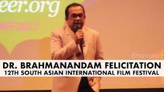 Dr. Brahmanandam Felicitation || 12th South Asian International Film Festival