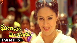 Vijay Gharana Mogudu Telugu Full Movie Part 5    Jyothika, Raghuvaran