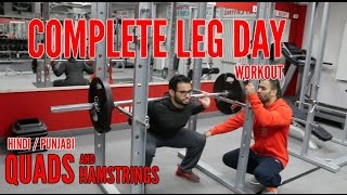 Complete REVERSE LEG DAY workout! BBRT #54 (Hindi / Punjabi)