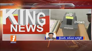 Kakinada Corporation Election Campaign Ends | Polling on 29th August | iNews