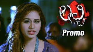 Lacchi Movie Promo 2 - Jayathi, Dhanraj || 2017 Telugu Movie Trailers