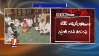Opposition Parties Are Strike At Telangana Assembly On Fees Reimbursement   Hyderabad   iNews