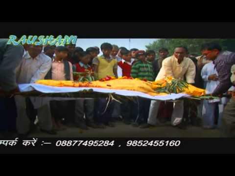 Bap Se Pahile Beta Chali Jata - New Bhojpuri Hot Song   Kunal Chhaila