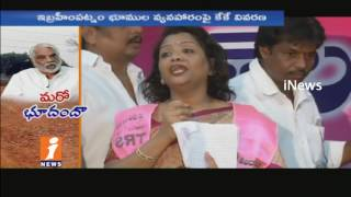 Miyapur Land Scam Allegation On TRS MP K Keshava Rao Daughter | iNews