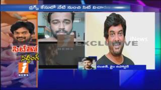 Director Puri Jagannadh To Attend Before SIT in Narcotic Case   iNews