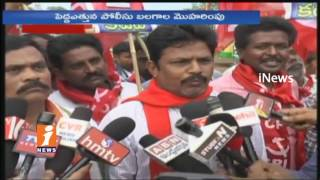 Left Parties Call For Rayalaseema Bandh In Kadapa On Drought Areas    iNews